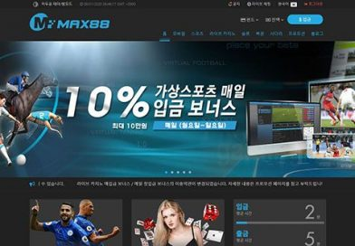 Phenomenal betting establishments at the toto internet site will certainly fulfil the casino players expectations